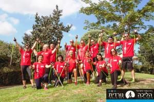 מדריכים בכירים של בית הספר הישראלי להליכה נורדית